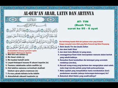 Terjemah Juz Amma Anak Anak 3 Bahasa Pustaka Agung Harapan juz amma anak teks arab dan terjemah indonesia from the fastest of mp3 search