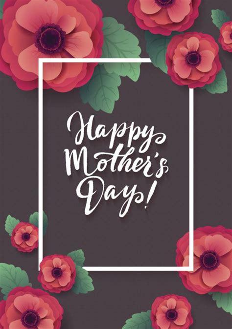 dia de las madres 2018 tarjetas d 237 a de la madre 2018 blogmujeres