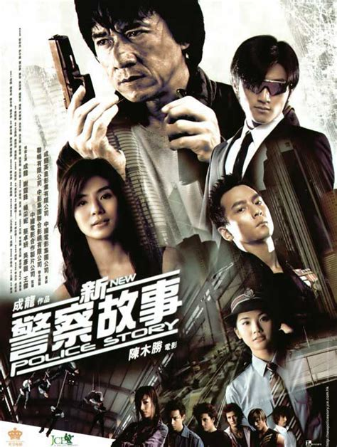 film china classic hong kong classic gangster films chinese films