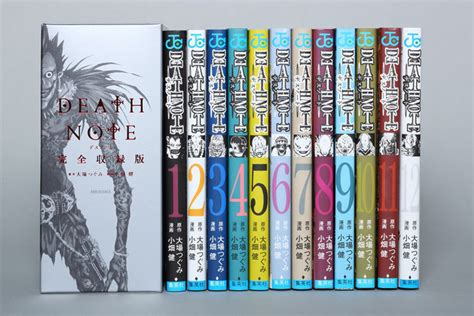 note all in one edition crunchyroll get literally all of quot note quot in one volume