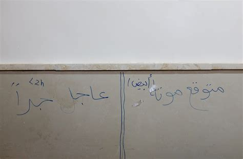 wall writing syria the writing on the wall