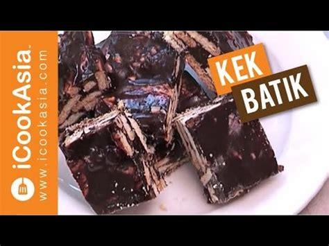 Membuat Puding Batik | puding karamel malay icookasia com vidoemo