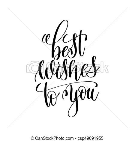 best wishes for you best wishes to you black and white modern brush