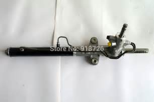 compare prices on accord steering rack shopping