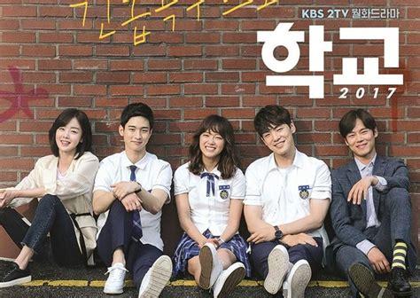 Dvd Drama Korea School 2017 impressions quot school 2017 quot invites you to take a
