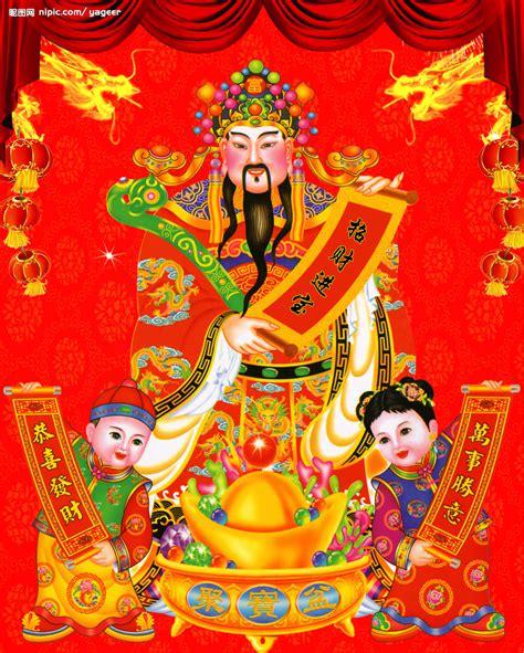 nipic com the jade turtle records 碧龜記 the wealth god