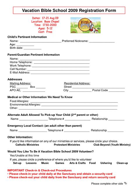 church volunteer info registration card template areas work skills vbs registration card template