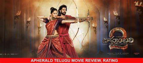 baahubali 2 the conclusion telugu movie 2017 bahubali baahubali 2 telugu movie review rating no