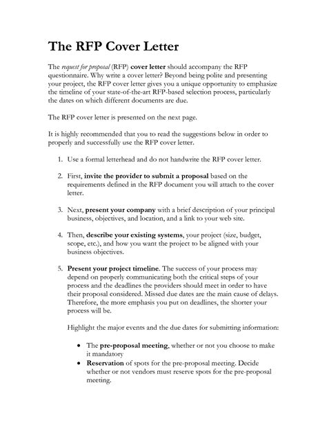 best photos of rfp cover letter sle sle rfp cover letter sle rfp