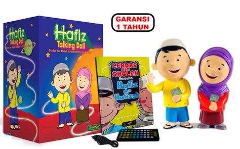 New Hafiz new hafiz talking doll versi update agen al quran epen