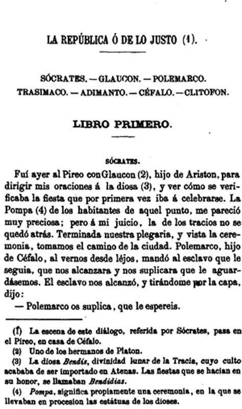 obras completas de platn plat 243 n la rep 250 blica libro primero obras completas de plat 243 n madrid 1872