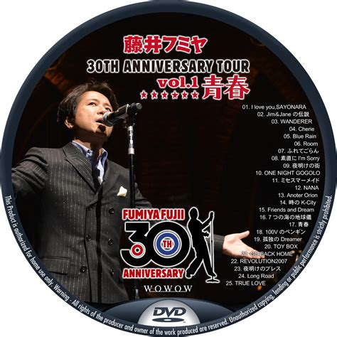 last tour vol 1 藤井フミヤ 30th anniversary tour vol 1 青春 レーベル92