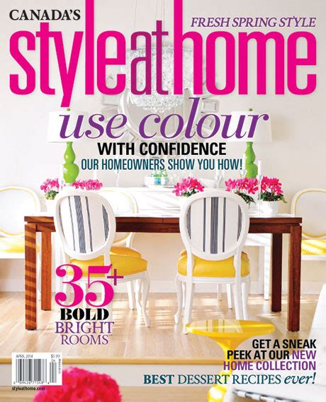 in style magazine customer service style at home launches decor line with sears masthead
