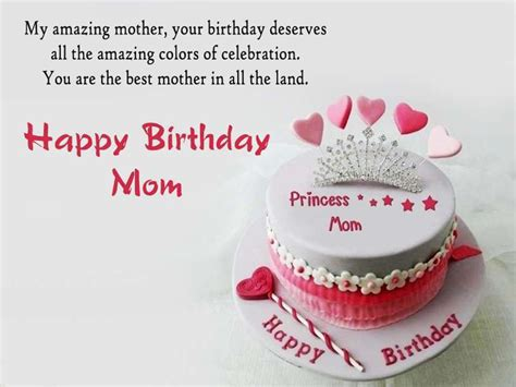 Happy Birthday Wishes Status Birthday Status For Mom Happy Birthday Mother Messages