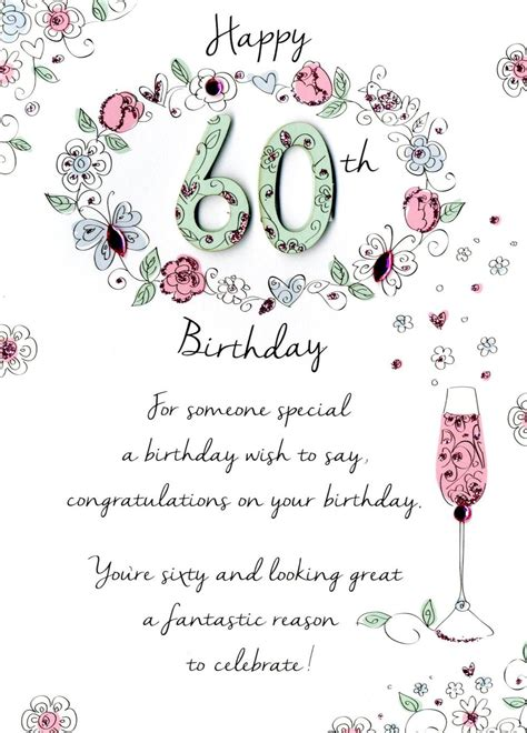 Verses For 60th Birthday Cards Free