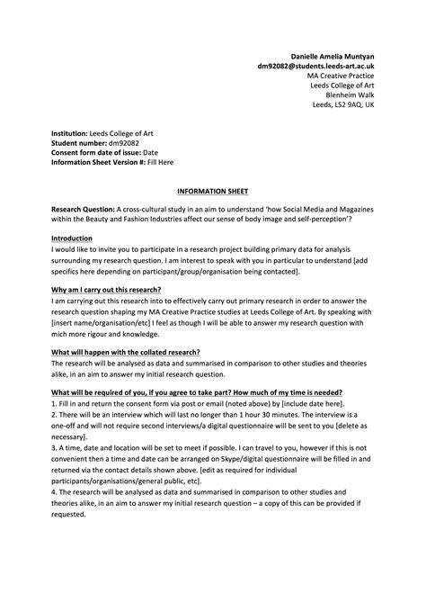 ethics form template research draft consent form and information sheet ethics