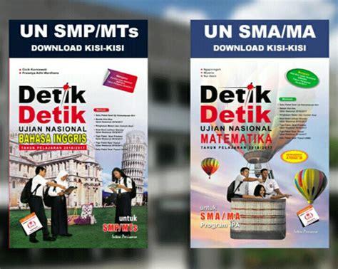 Buku Detik Detik distributor detik detik un 2016 2017 detik detik un smp 2016 2017 detik detik un sma 2016 2017