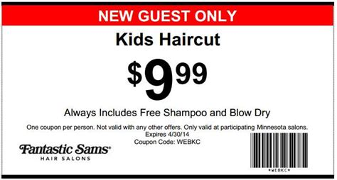 image gallery haircut coupons