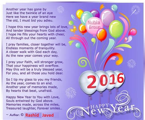 poems happy new year poems gazals for happy new year 2016