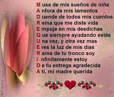 Mama Poemas Para Mi Madre Feliz D A De Las Madres Mayo | imajenes feliz dia de las madres a en tu dia