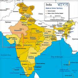 India Pakistan Map by Indiamap2 Oakland North