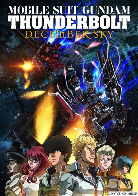 mobile anime mobile suit gundam thunderbolt limited edition