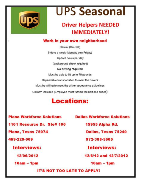 ups on quot ups driver helper hiring events 12 6 2012 in plano tx 12 6 12 7 at