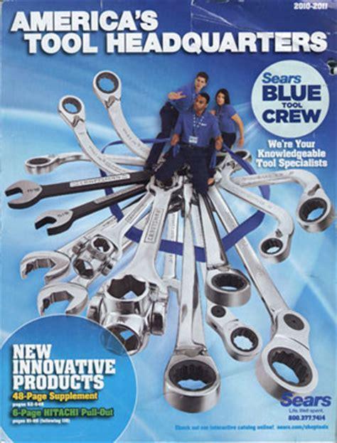 sears    tool hq catalog