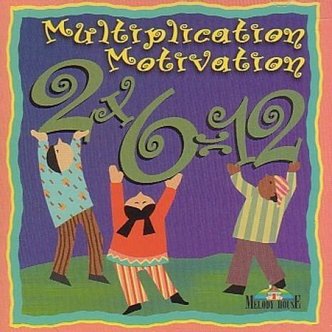 motivational house music multiplication motivation cd melody house music