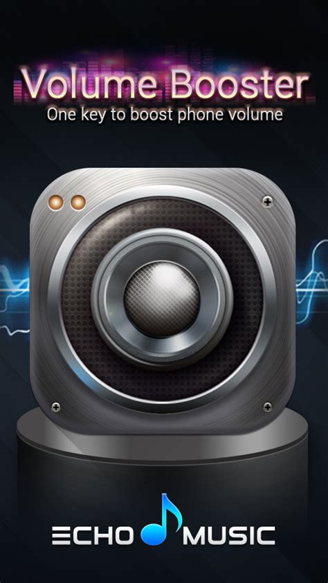 volume booster for android volume booster pro android apps on play