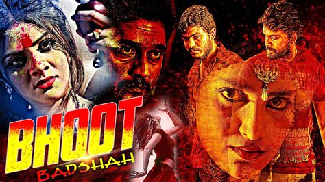 film 2017 ka new bhoot badshah 2016 south dubbed hindi movies 2016 full