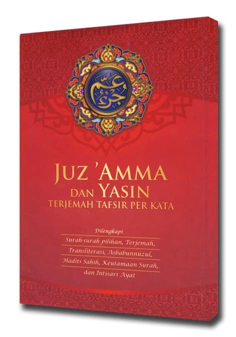 Juz Amma For Hc juz amma dan yasin tafsir per kata jual quran murah