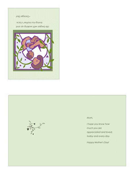 mothers day cards template office 31 best access database templates 2016 images on