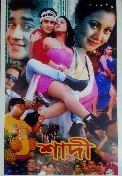 lion 2017 telugu webrip full movie 600mb bdmusic365 com shadi 2017 bangla full movie hdrip 600mb bdmusic365 net