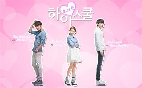 film korea terbaru high school love on download hi school love on drama korea terbaru