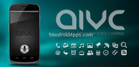 power pro version apk aivc pro version v3 3 apk