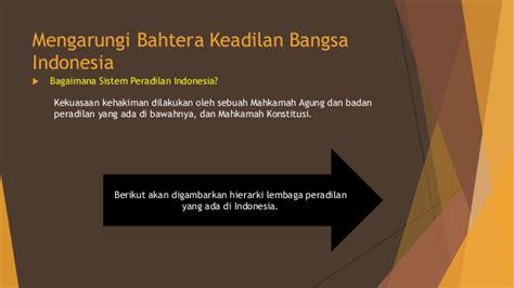 Hukum Lembaga Pembiayaan Asas Keadilan Dalam Perjanjian Pembiayaan mengarungi bahtera keadilan bangsa indonesia2