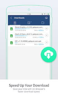 uc browser mini tiny fast secure free android