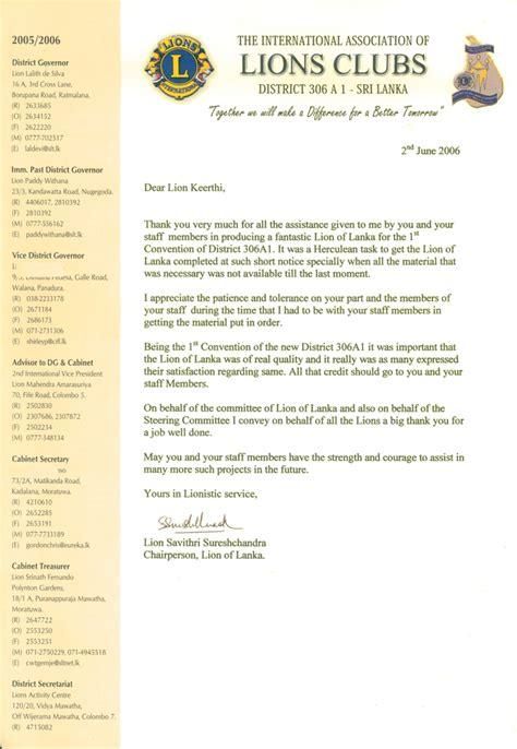 Lions Club Letterhead Template Clients Testimonials Graphic Systems Pvt Ltd