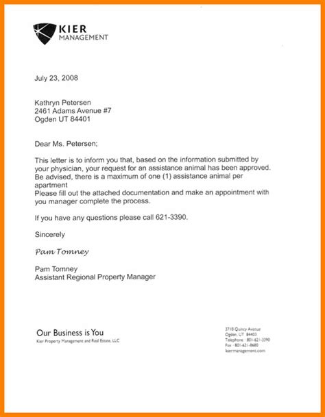 Rent Verification Letter 8 Rent Verification Letter Janitor Resume