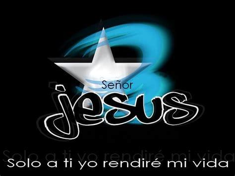 imagenes con movimiento cristianas para celular imagenes cristianas para celular