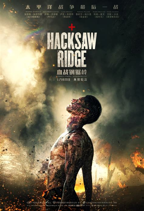 hacksaw ridge hacksaw ridge images hacksaw ridge movieposter 01 hd