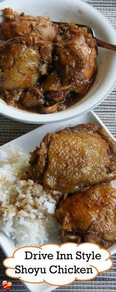 best shoyu chicken recipe best shoyu chicken sauce recipe on