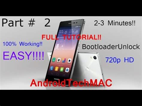 unlock pattern huawei y300 how to unlock any huawei ascend y300 bootloader easy