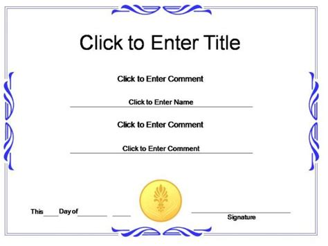 powerpoint award certificate template award recognition certificate powerpoint templates
