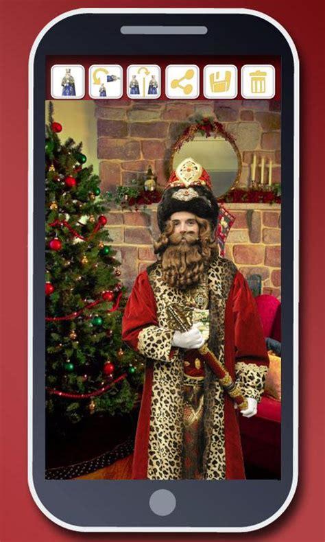 selfis de navidad tu foto con los reyes magos selfies de navidad