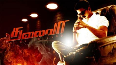 theri theme ringtone download download thalaiva theme tones free helpermountain