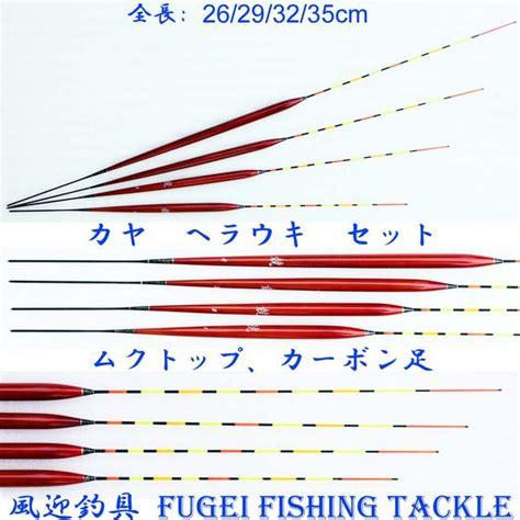 Ordinal Attack 04 fugei fishing tackle rakuten global market hera beechen