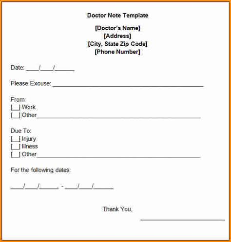 Excuse Letter Pdf 3 Doctors Note Template Pdf Authorization Letter