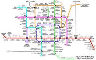Beijing Subway Map Beijing Subway Map Beijing China Mappery